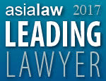 asialaw leading lawyer.jpg